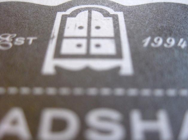 Bradshaw Kirchofer print design detail of p.o.